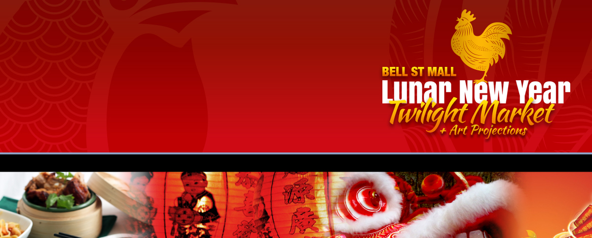 Lunar New Year & Art Projections