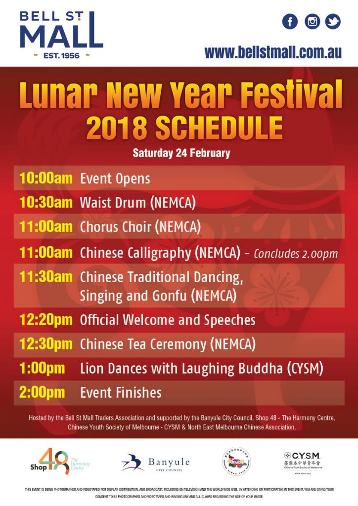 Lunar New Year 2018 Schedule