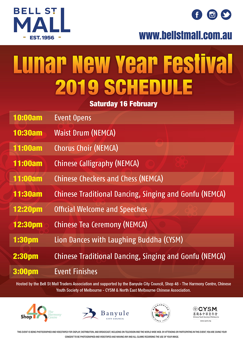Lunar New Year 2019 & Markets